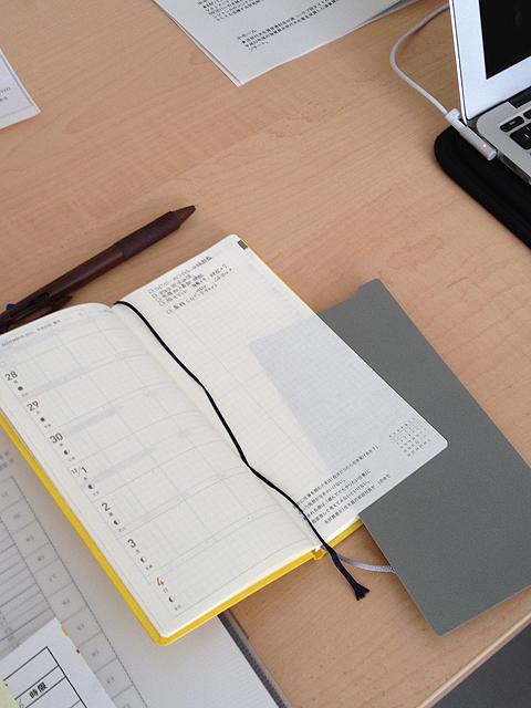 今年の手帳