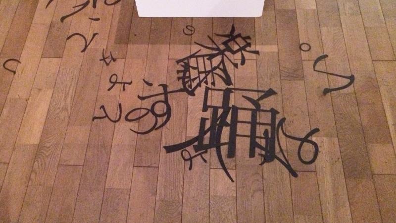 中南さんの作品